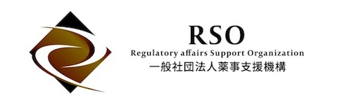 Regulatory affairs Support Organization(RSO)